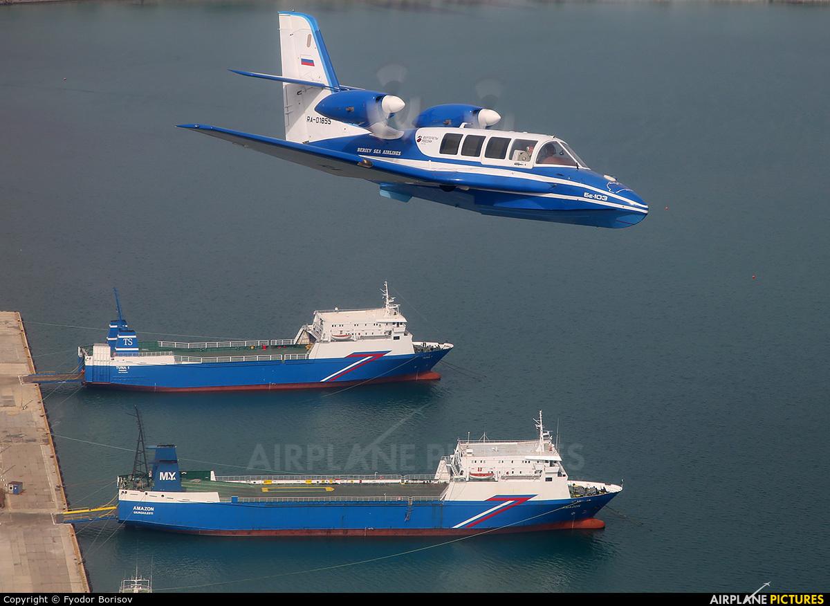 Beriev Sea Airlines RA-01855 aircraft at Gelendzhik