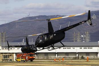 JA710C - Private Robinson R44 Astro / Raven