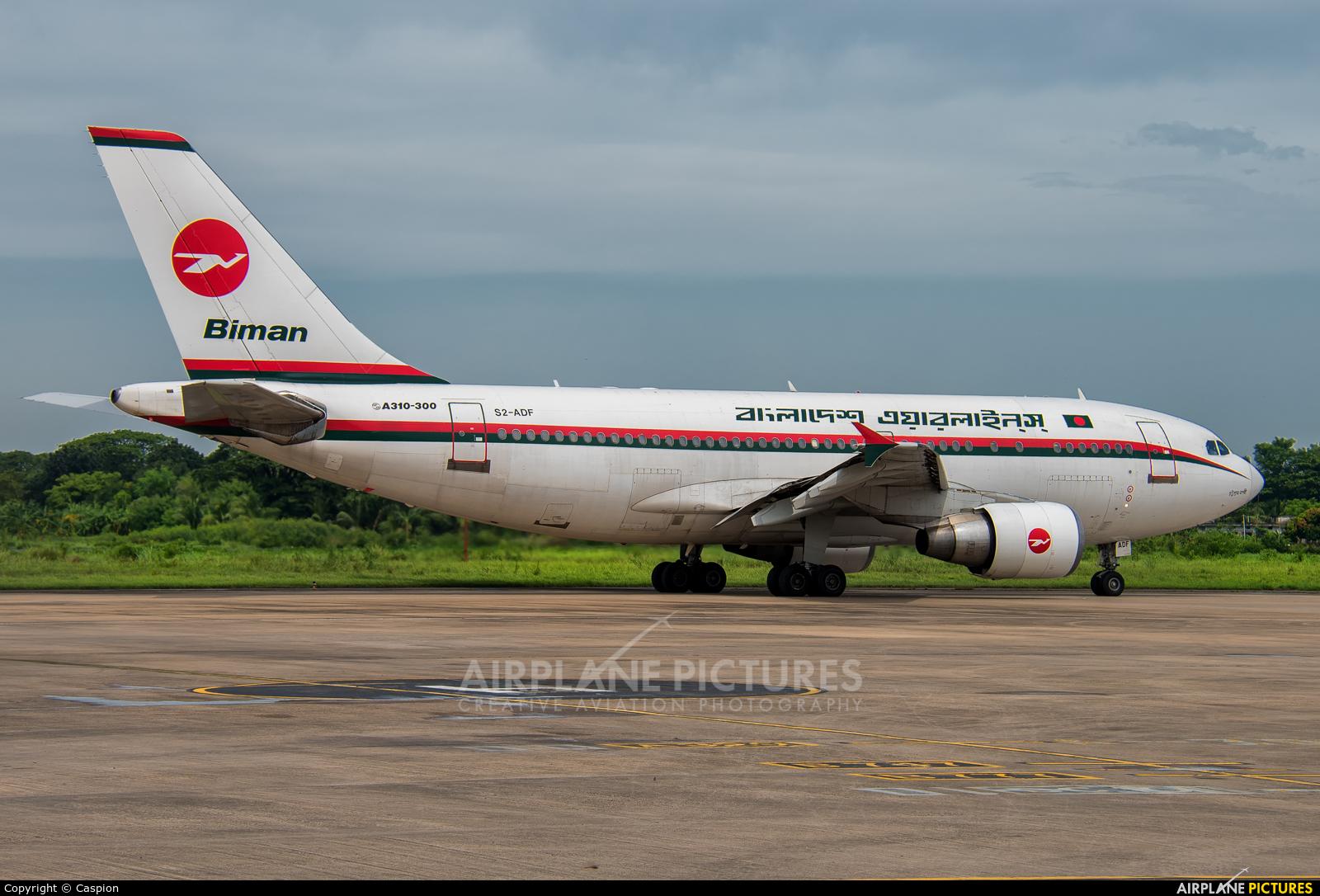 Biman Bangladesh S2-ADF aircraft at Shah Amanat Intl