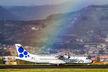 CanaryFly - ATR 72 (all models) EC-IZO