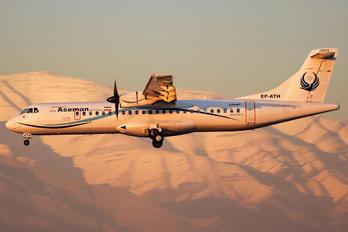 EP-AYH - Iran Aseman ATR 72 (all models)