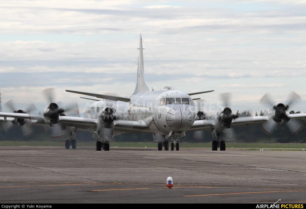 Japan - Maritime Self-Defense Force 5063 aircraft at Shimofusa AB