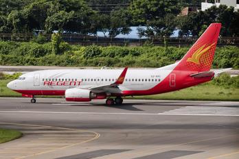 S2-AHD - Regent Airways Boeing 737-700