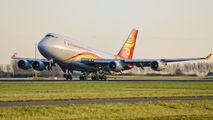 B-2435 - Yangtze River Express Boeing 747-400BCF, SF, BDSF aircraft