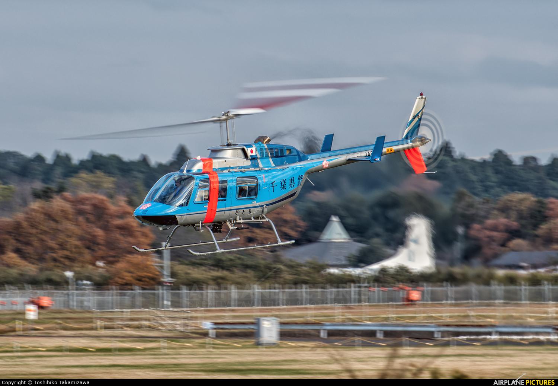 Japan - Police JA6170 aircraft at Tokyo - Narita Intl