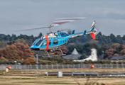 JA6170 - Japan - Police Bell 206L-4 LongRanger aircraft