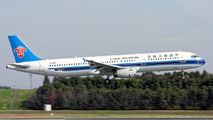 B-6660 - China Southern Airlines Airbus A321 aircraft