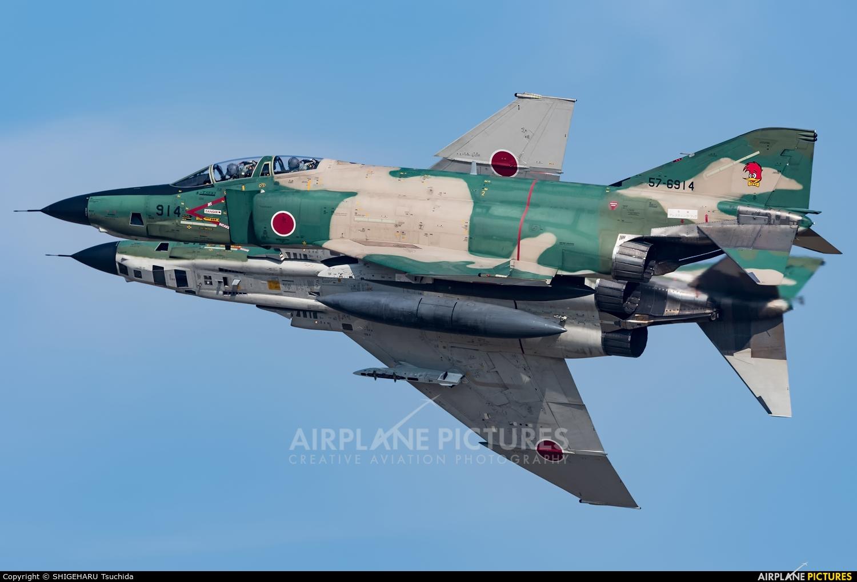 Japan - Air Self Defence Force 57-6914 aircraft at Nyutabaru AB