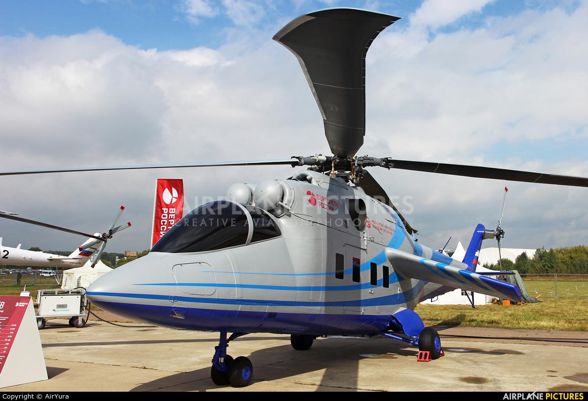 Mil Experimental Design Bureau Mil Mi24 SuperHind MkIII at