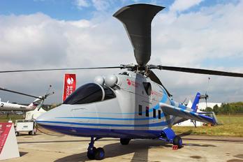 - - Mil Experimental Design Bureau Mil Mi-24 SuperHind Mk.III
