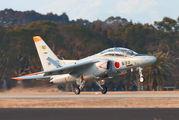 36-5699 - Japan - Air Self Defence Force Kawasaki T-4 aircraft