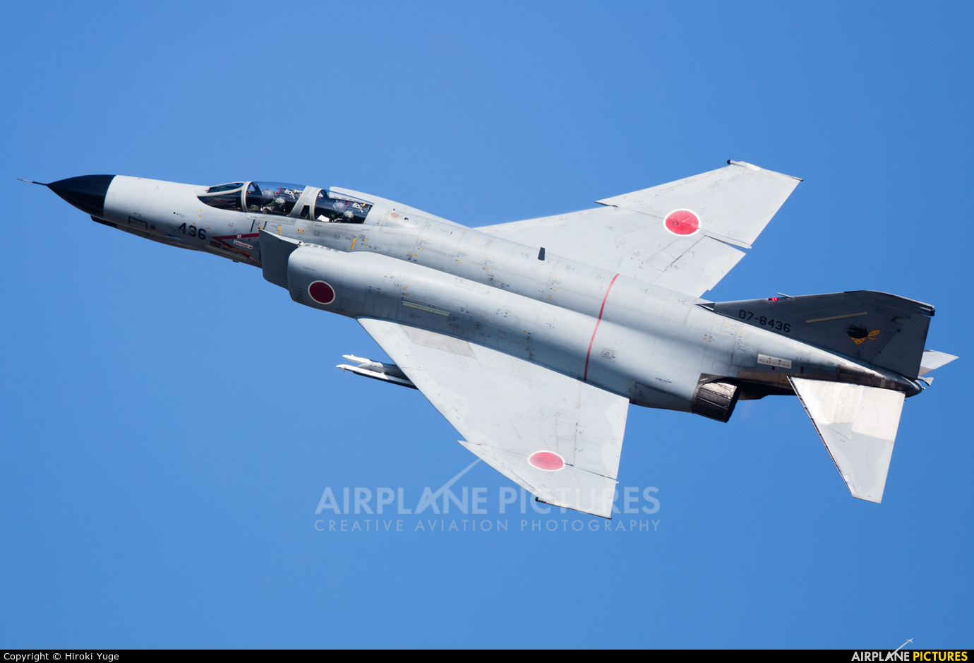 Japan - Air Self Defence Force 07-8436 aircraft at Nyutabaru AB