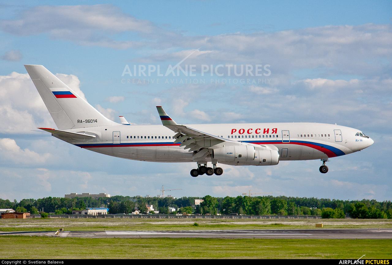 Rossiya RA-96014 aircraft at Novosibirsk