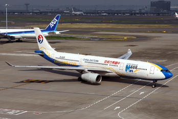 B-6125 - China Eastern Airlines Airbus A330-300