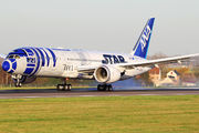 JA873A - ANA - All Nippon Airways Boeing 787-9 Dreamliner aircraft
