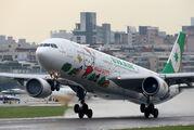 B-16331 - Eva Air Airbus A330-300 aircraft