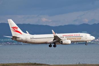 B-KBQ - Hong Kong Express Boeing 737-800