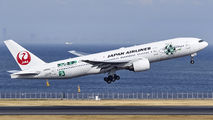 JA8984 - JAL - Japan Airlines Boeing 777-200 aircraft