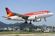 PR-OND - Avianca Brasil Airbus A318 aircraft