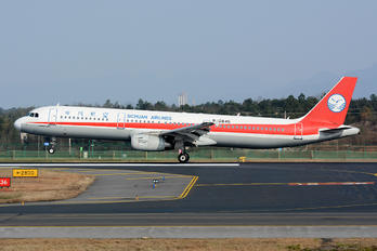 B-6845 - Sichuan Airlines  Airbus A321