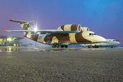 17 BLUE - Turkmenistan - Air Force Antonov An-74 aircraft