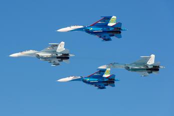 11 - Russia - Air Force Sukhoi Su-27P