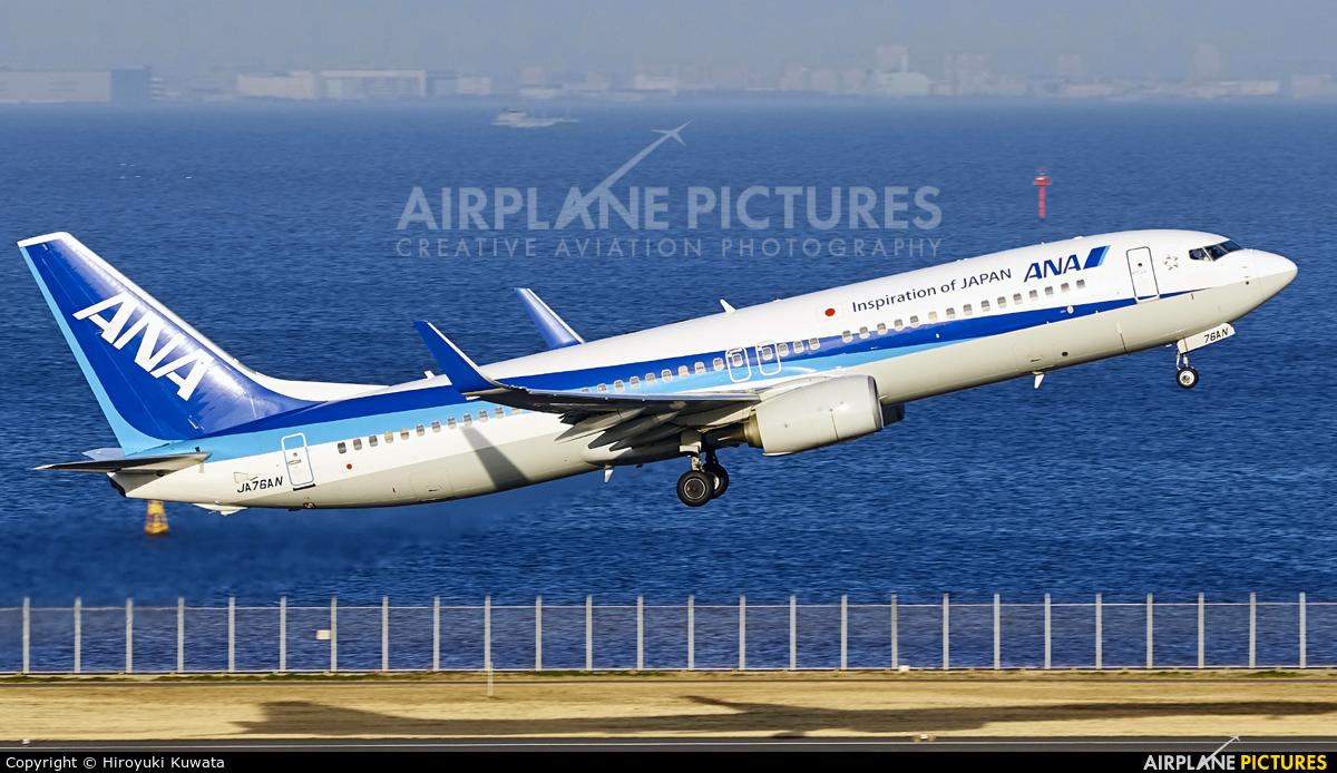 ANA - All Nippon Airways JA76AN aircraft at Tokyo - Haneda Intl
