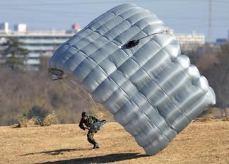 - - Japan - Ground Self Defense Force Parachute Military