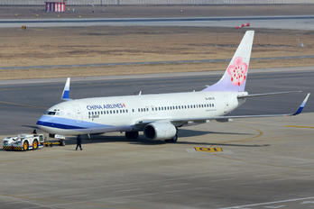 B-18608 - China Airlines Boeing 737-800