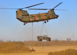 52980 - Japan - Ground Self Defense Force Kawasaki CH-47J Chinook