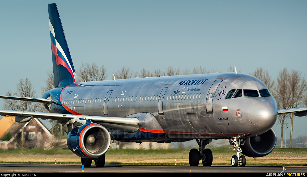 Aeroflot VP-BWP aircraft at Amsterdam - Schiphol