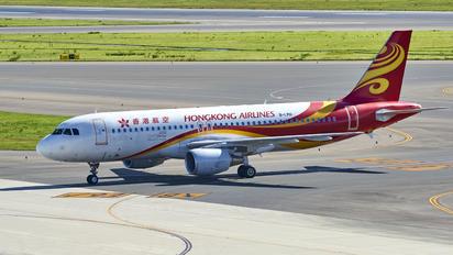 B-LPH - Hong Kong Airlines Airbus A320