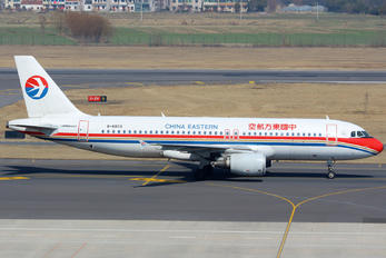 B-6803 - China Eastern Airlines Airbus A320