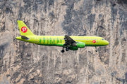 VQ-BPL - S7 Airlines Airbus A320 aircraft