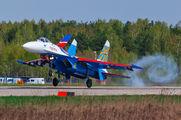 """03 - Russia - Air Force """"Russian Knights"""" Sukhoi Su-27P aircraft"""