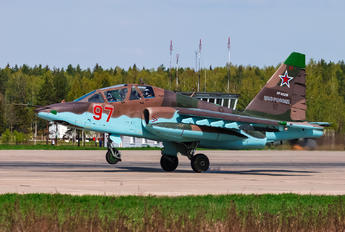 97 - Russia - Air Force Sukhoi Su-25UB
