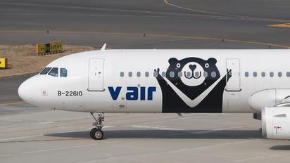 B-22610 - V Air Airbus A321