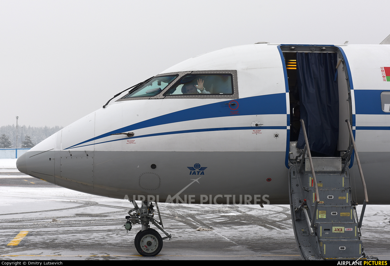 Belavia EW-277PJ aircraft at Minsk Intl