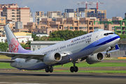 B-18651 - China Airlines Boeing 737-800 aircraft