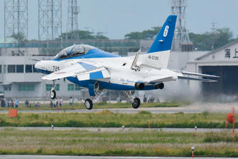 46-5725 - Japan - ASDF: Blue Impulse Kawasaki T-4
