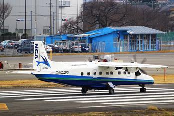 JA35CA - New Central Air Service Dornier Do.228 NG