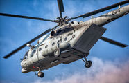 226 - Croatia - Air Force Mil Mi-171 aircraft