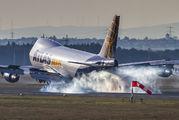 N418MC - Atlas Air Boeing 747-400F, ERF aircraft