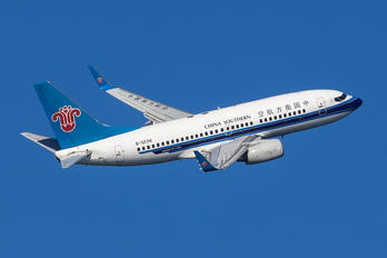 B-5236 - China Southern Airlines Boeing 737-700