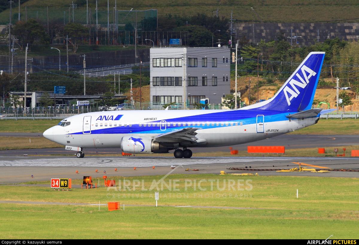 ANA - Air Next JA352K aircraft at Fukuoka