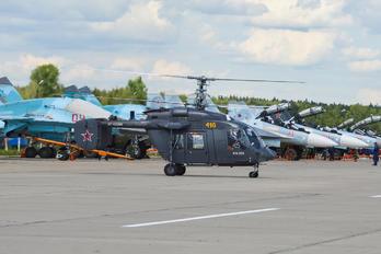 RF-13350 - Russia - Air Force Kamov Ka-226