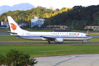B-2509 - Air China Boeing 737-800