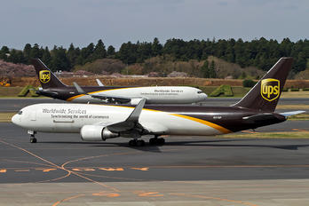 N311UP - UPS - United Parcel Service Boeing 767-300F