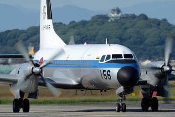92-1156 - Japan - Air Self Defence Force NAMC YS-11