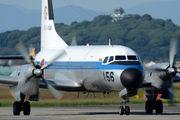 92-1156 - Japan - Air Self Defence Force NAMC YS-11 aircraft